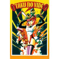 Image of Otaku's Video