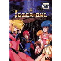 Image of Fight!! Iczer One