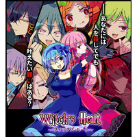 Image of Witch's Heart