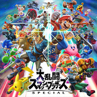 Super Smash Bros. Ultimate Image