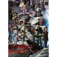 Shin Megami Tensei Image