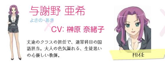 https://ami.animecharactersdatabase.com/uploads/chars/1-1128774289.png