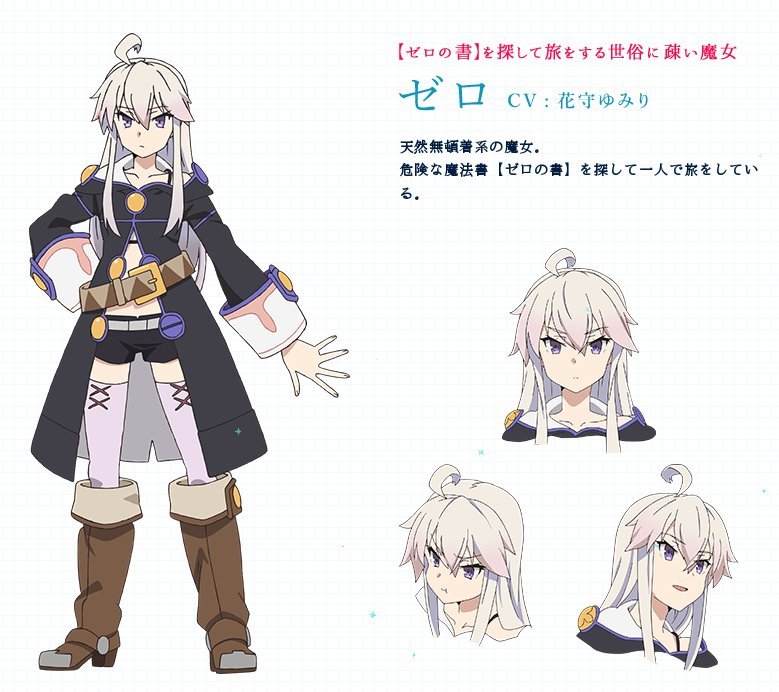 Grimoire Of Zero Characters