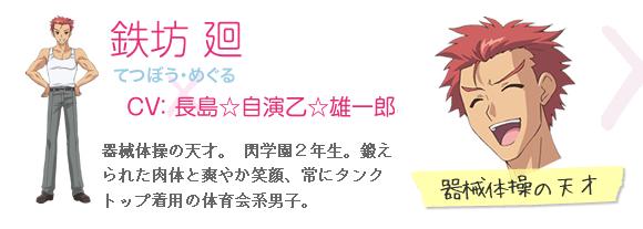 https://ami.animecharactersdatabase.com/uploads/chars/1-631627022.png