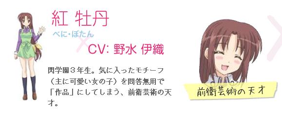 https://ami.animecharactersdatabase.com/uploads/chars/1-64702934.png