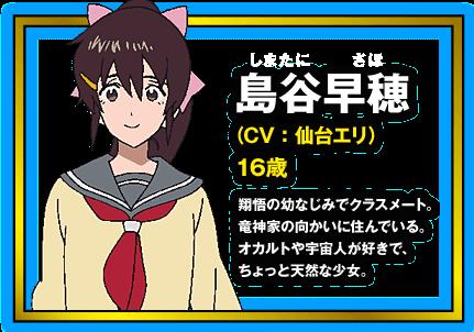 https://ami.animecharactersdatabase.com/uploads/chars/11498-1093426756.png