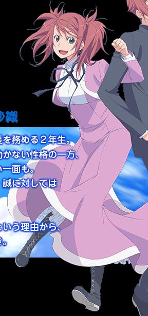 https://ami.animecharactersdatabase.com/uploads/chars/11498-1358130570.png