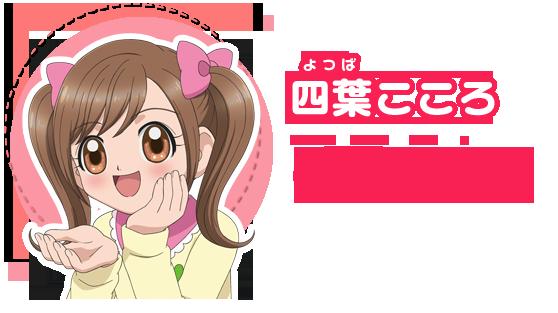 https://ami.animecharactersdatabase.com/uploads/chars/11498-1816517476.png