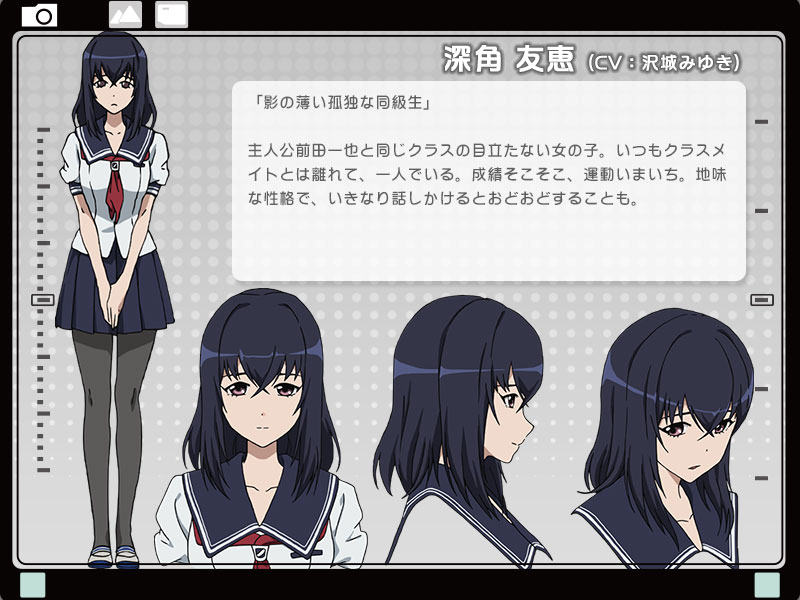 https://ami.animecharactersdatabase.com/uploads/chars/11498-1851194601.jpg