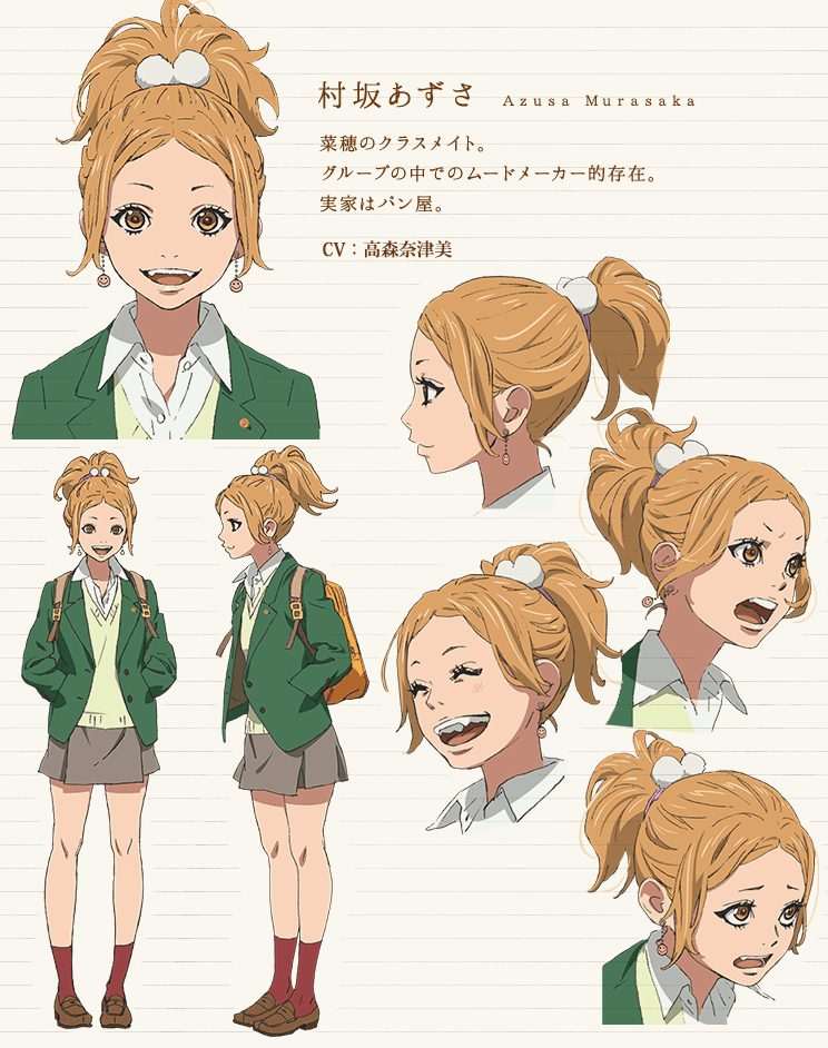 https://ami.animecharactersdatabase.com/uploads/chars/11498-1909254649.png