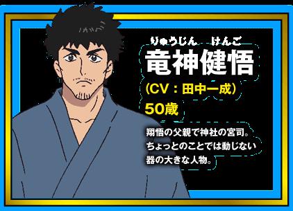 https://ami.animecharactersdatabase.com/uploads/chars/11498-1959809442.png