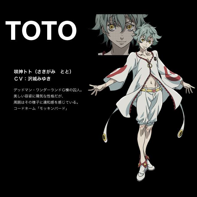 https://ami.animecharactersdatabase.com/uploads/chars/11498-2020636201.jpg