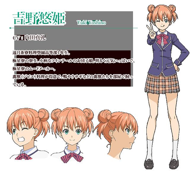 https://ami.animecharactersdatabase.com/uploads/chars/11498-2041548982.png