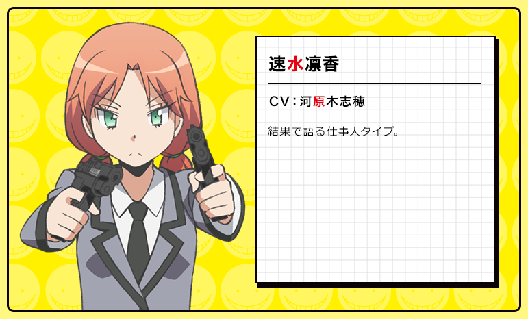 https://ami.animecharactersdatabase.com/uploads/chars/11498-270272989.png