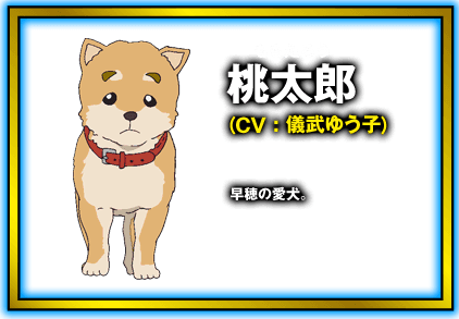 https://ami.animecharactersdatabase.com/uploads/chars/11498-439705841.png