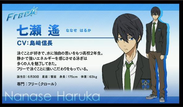 https://ami.animecharactersdatabase.com/uploads/chars/11498-443731647.jpg