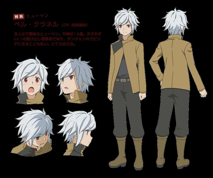 https://ami.animecharactersdatabase.com/uploads/chars/11498-652265743.png