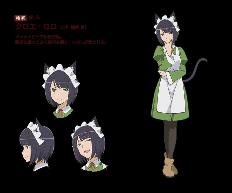 https://ami.animecharactersdatabase.com/uploads/chars/11498-932377094.png