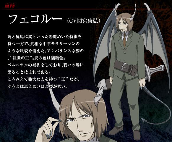 https://ami.animecharactersdatabase.com/uploads/chars/1202-1394542312.jpg