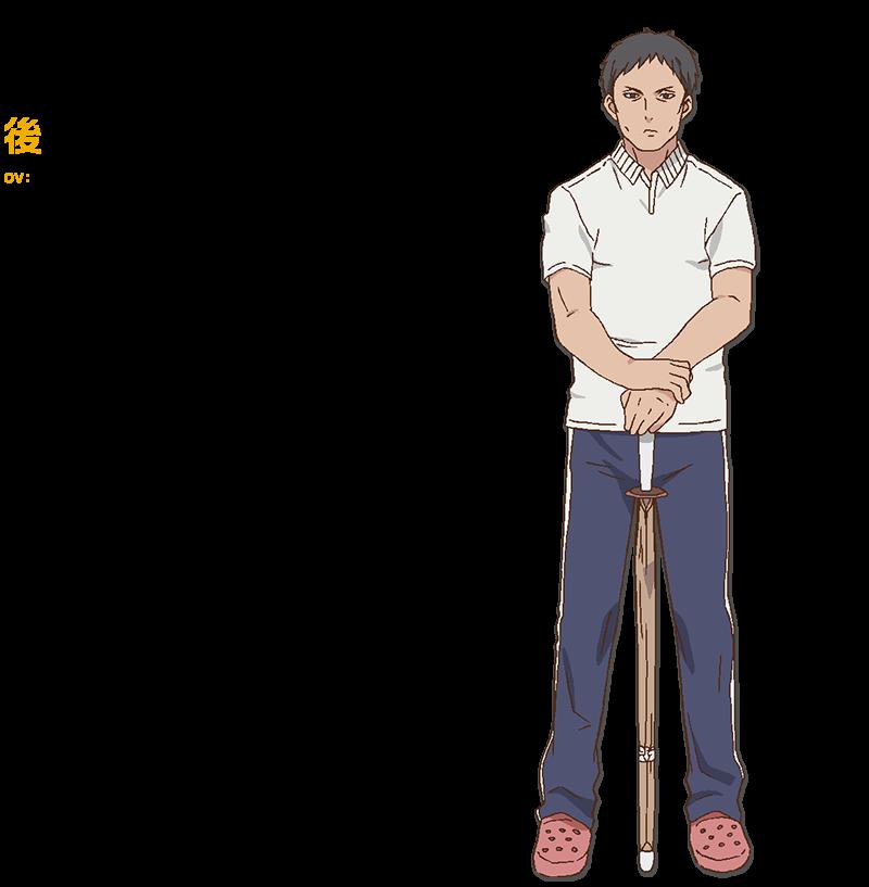 https://ami.animecharactersdatabase.com/uploads/chars/13495-283570309.png