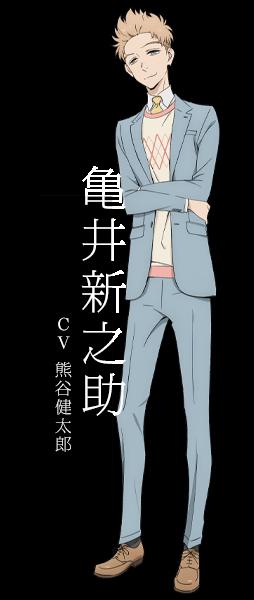 https://ami.animecharactersdatabase.com/uploads/chars/18137-1581403796.png