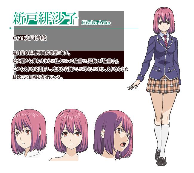 https://ami.animecharactersdatabase.com/uploads/chars/19917-2025470600.png