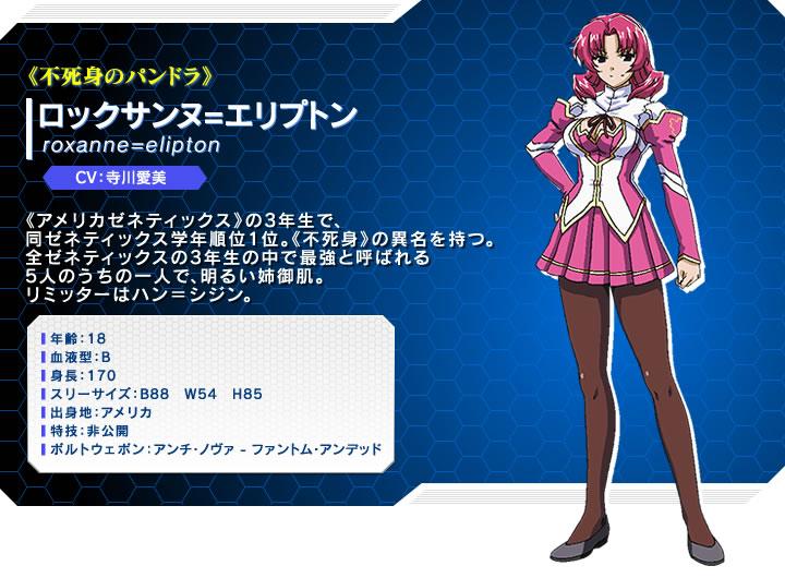 https://ami.animecharactersdatabase.com/uploads/chars/30425-359151964.jpg