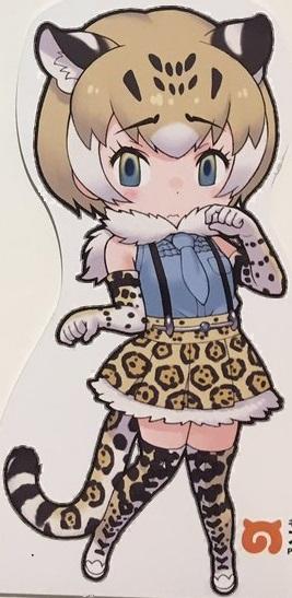 https://ami.animecharactersdatabase.com/uploads/chars/38910-99728165.png