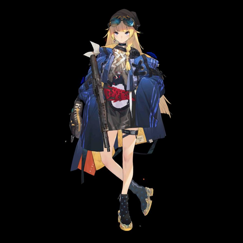 https://ami.animecharactersdatabase.com/uploads/chars/39134-2106594617.png