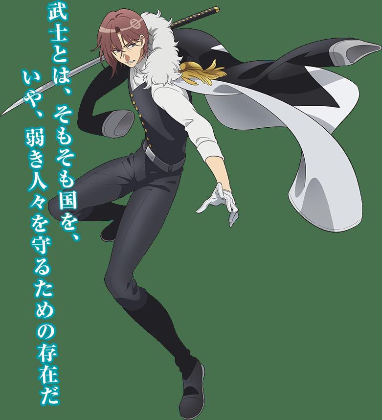https://ami.animecharactersdatabase.com/uploads/chars/39134-234240845.png