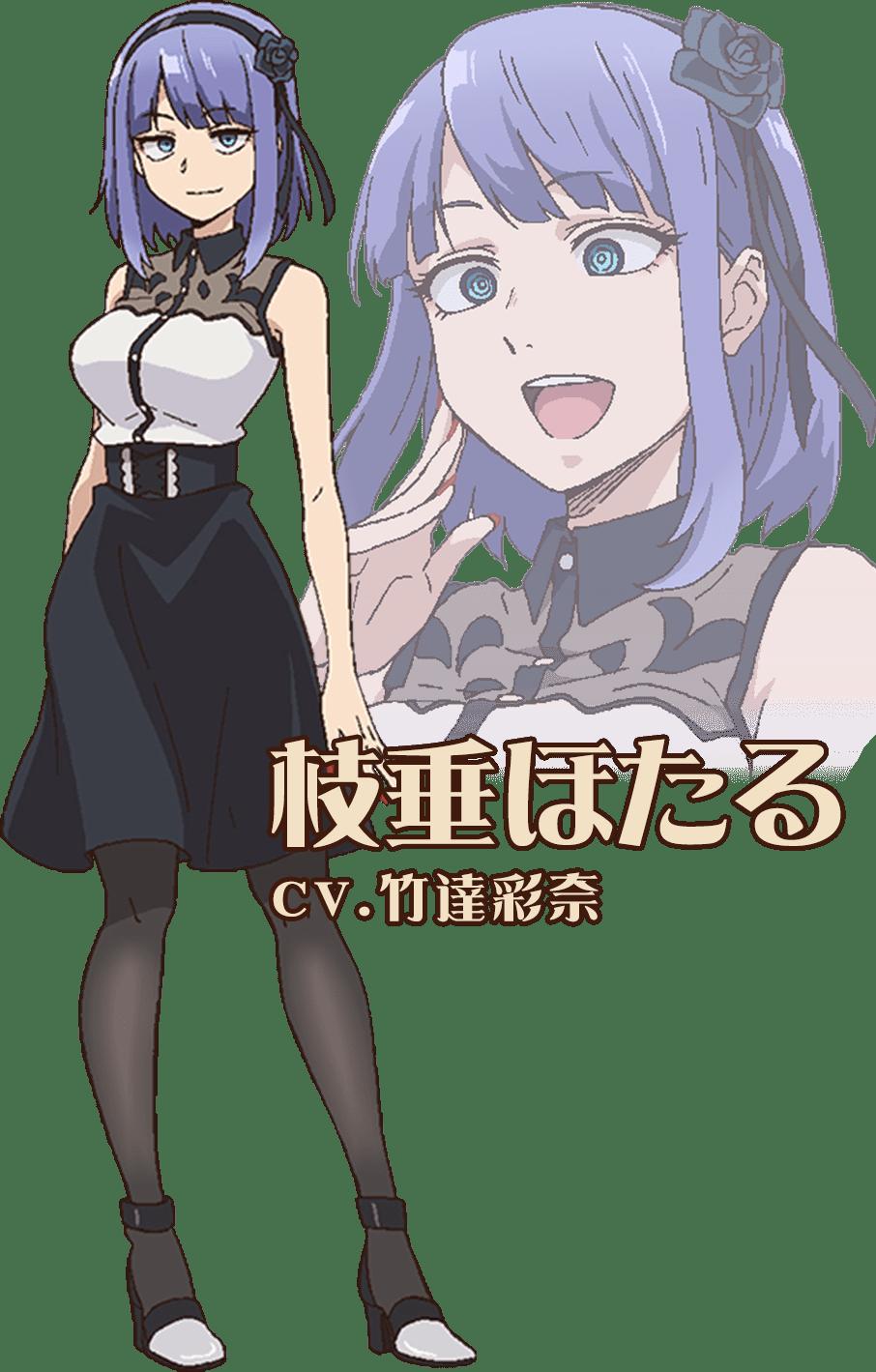 https://ami.animecharactersdatabase.com/uploads/chars/42711-376496294.png