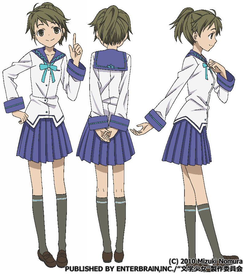 https://ami.animecharactersdatabase.com/uploads/chars/4758-1014967133.png