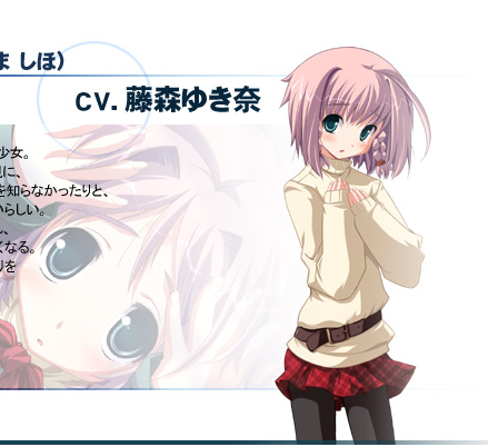 https://ami.animecharactersdatabase.com/uploads/chars/4758-1097832164.png