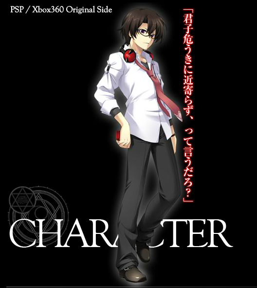 https://ami.animecharactersdatabase.com/uploads/chars/4758-1307505746.png