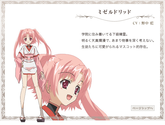 https://ami.animecharactersdatabase.com/uploads/chars/4758-1340718994.jpg