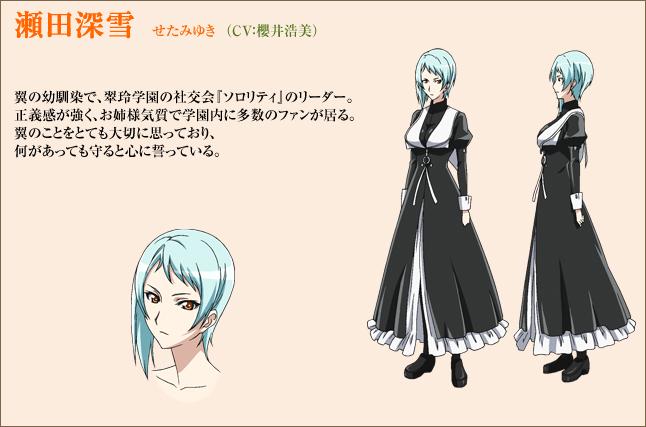 https://ami.animecharactersdatabase.com/uploads/chars/4758-1349345147.jpg
