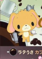 https://ami.animecharactersdatabase.com/uploads/chars/4758-1350920426.png
