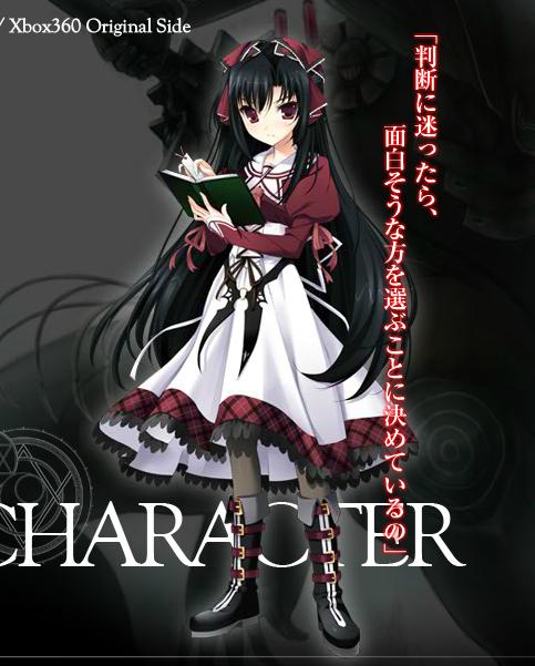 https://ami.animecharactersdatabase.com/uploads/chars/4758-1365914057.png