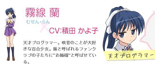 https://ami.animecharactersdatabase.com/uploads/chars/4758-1366344004.jpg