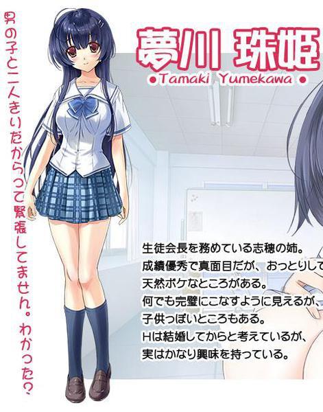 https://ami.animecharactersdatabase.com/uploads/chars/4758-1403373629.jpg