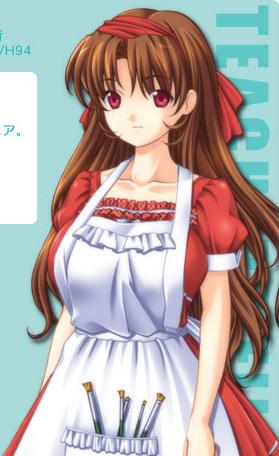 https://ami.animecharactersdatabase.com/uploads/chars/4758-1453901538.png
