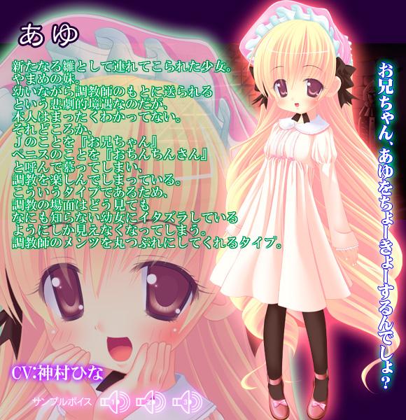 https://ami.animecharactersdatabase.com/uploads/chars/4758-1588265108.jpg