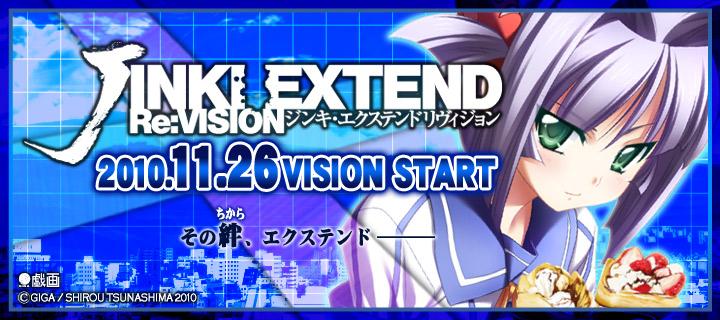 Jinki Extend Re:Vision