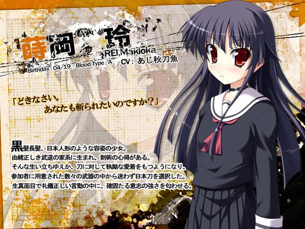 https://ami.animecharactersdatabase.com/uploads/chars/4758-1602279041.jpg