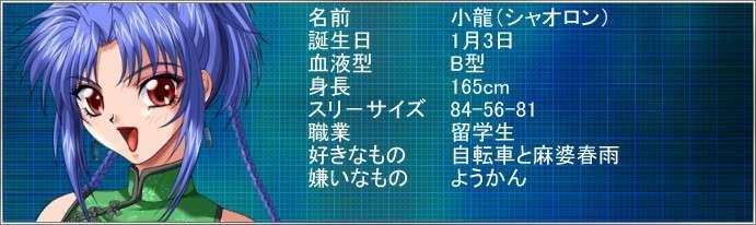 https://ami.animecharactersdatabase.com/uploads/chars/4758-1681013595.jpg