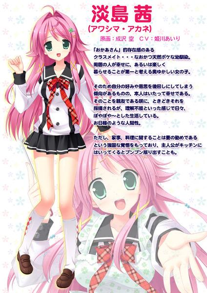 https://ami.animecharactersdatabase.com/uploads/chars/4758-1798342959.jpg
