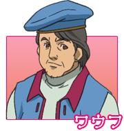 https://ami.animecharactersdatabase.com/uploads/chars/4758-1970490499.jpg