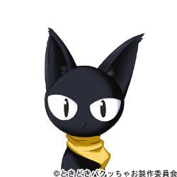 https://ami.animecharactersdatabase.com/uploads/chars/4758-2086393894.jpg