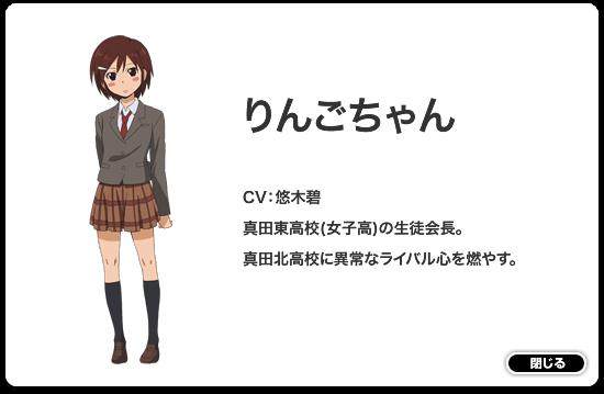 https://ami.animecharactersdatabase.com/uploads/chars/4758-2118984907.png