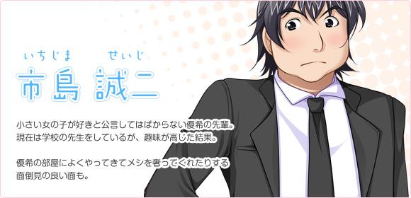 https://ami.animecharactersdatabase.com/uploads/chars/4758-2146246559.jpg